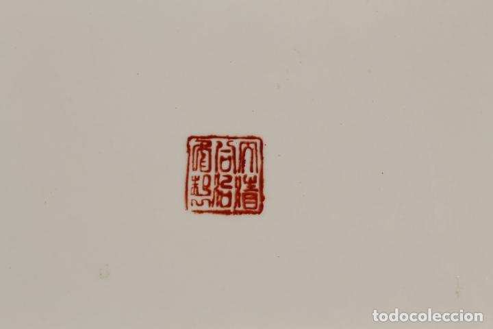 Antigüedades: PLATO DE PORCELANA CHINA TONGZHI - Foto 6 - 177738124