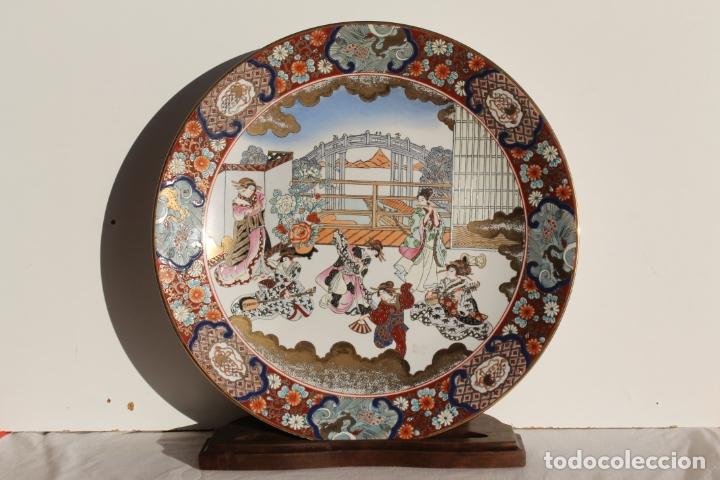 PLATO DE PORCELANA CHINA TONGZHI (Antigüedades - Porcelanas y Cerámicas - China)