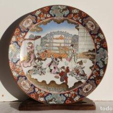 Antigüedades: PLATO DE PORCELANA CHINA TONGZHI. Lote 177738124
