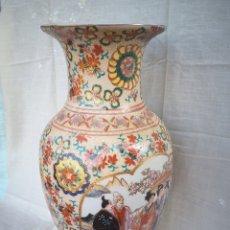 Oggetti Antichi: JARRÓN PORCELANA JAPÓN. Lote 177892603