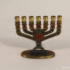 Antigüedades: CANDELABRO PEQUEÑO MENORAH - BRONCE - JERUSALEN. Lote 177977067