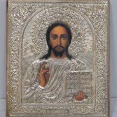 Antigüedades: ICONO CRISTO PANTOCRATOR. PLATA. Lote 178027449