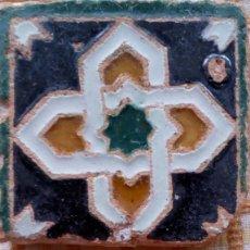 Antigüedades: OLAMBRILLA MUDÉJAR. S.XV.. Lote 176827394