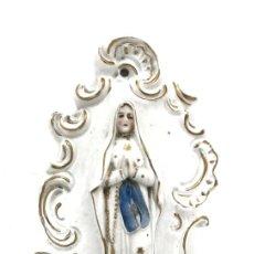 Antigüedades: AGUABENDITERA. Lote 178198425