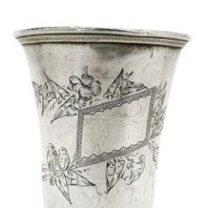 Antigüedades: VASO DE METAL PLATEADO. Lote 178266626