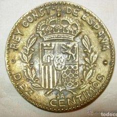 Antigüedades: POSALLAVES CENICERO MONEDA ESCUDO ESPAÑA BRONCE BUEN ESTADO. Lote 178361207