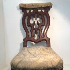 Antigüedades: RECLINATORIO ISABELINO PARA RESTAURAR.. Lote 178557966
