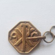 Antigüedades: HEBILLAS DE CAPA PLUVIAL S.XIX SAN SEBASTIAN. Lote 178604796