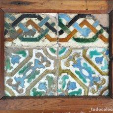 Antigüedades: COMPOSICIÓN DE 4 AZULEJOS. CERÁMICA ESPAÑOLA. CUERDA SECA. SIGLO XV-XVI. Lote 178640571