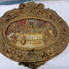 Antigüedades: SAGRADA CENA ESCAYOLA. Lote 178729573