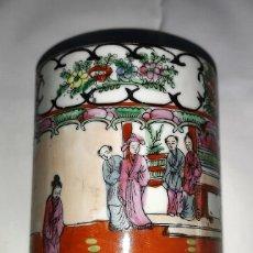 Antigüedades: FLORERO JAPONES CON ESCENAS COSTUMBRISTAS . Lote 178743151