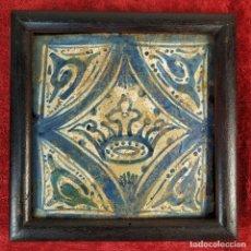 Antigüedades: AZULEJO GÓTICO. CERÁMICA. CORONA HERÁLDICA. CATALUNYA. ESPAÑA. SIGLO XV-XVI. Lote 178791333