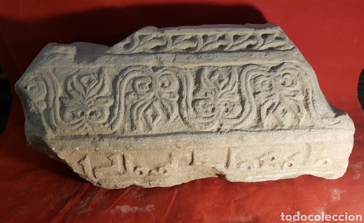 PIEDRA ÁRABE TALLADA ( FRAGMEMTO) (Antigüedades - Varios)