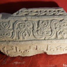 Antigüedades: PIEDRA ÁRABE TALLADA ( FRAGMEMTO). Lote 178814211
