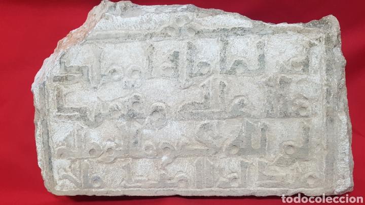 Antigüedades: Quicial arabe - Foto 2 - 178815933