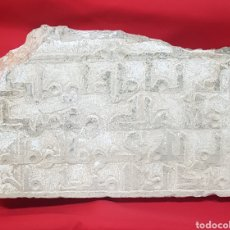 Antigüedades: QUICIAL ARABE. Lote 178815933