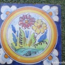 Antigüedades: AZUKEJO RAMOS REJANO. Lote 178818718