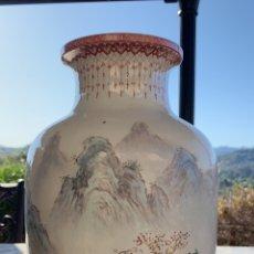 Antigüedades: BONITO JARRON CHINO PORCELANA CHINA. Lote 178832537