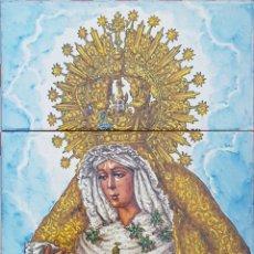 Antigüedades: RETABLO CERÁMICO VIRGEN MACARENA. Lote 178862032