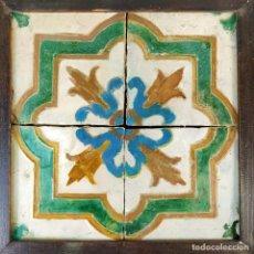 Antigüedades: CONJUNTO DE AZULEJOS GÓTICOS. ESMALTE CUERDA SECA. MUEL. ARAGÓN. ESPAÑA. SIGLO XVI. Lote 178952713