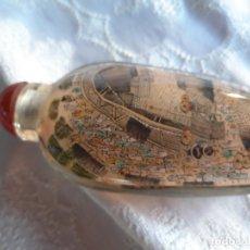 Antigüedades: TABATIERA CHINA . Lote 178973878