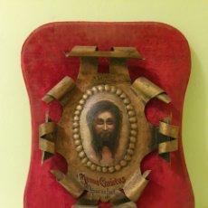 Antigüedades: PRECIOSA Y ANTIGUA COMPOSICIÓN JESUCRISTO PINTADO SOBRE CHAPA. Lote 179073986