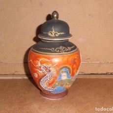 Antigüedades: BOTE O TARRO ORIENTAL CHINA - JAPAN - DISEÑO INMORTALES. Lote 179093365
