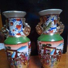 Antigüedades: PAREJA DE JARRÓNES HECHOS A MANO CHINOS ANTIGUOS. Lote 179133685