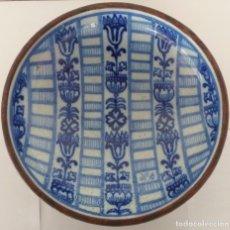 Antigüedades: PLATO GRANADINO - CON CUERO - TONOS AZULES - VINTAGE.. Lote 179203608