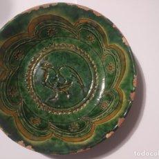 Antigüedades: PLATO CERÁMICA PACO TITO ÚBEDA/GALLO.. Lote 179204357