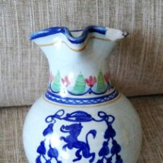 Antigüedades: JARRA DE CERAMICA CON ESCUDO MONASTERIO DE YUSTE. Lote 179214573