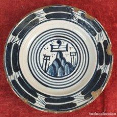 Antigüedades: PLATO DE CERÁMICA CATALANA. GOTICO. DECORADO A TREPA. BLASON DE MONTSERRAT. SIGLO XVI.. Lote 179218195