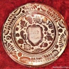 Antigüedades: PLATO GÓTICO. CERÁMICA DE REFLEJOS METÁLICOS. MANISES. ESPAÑA. XVI-XVII. Lote 179228035