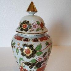Antigüedades: TIBOR-BOMBONERA PORCELANA PORART-PORTUGAL. Lote 179232162