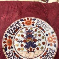 Antigüedades: PLATO CHINO ANTIGUO. Lote 179314715