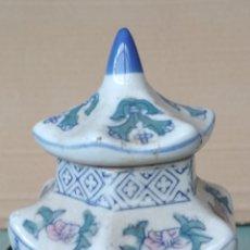 Antigüedades: TARRO CERAMICA TIPO CHINESCO.. Lote 179320536