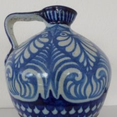 Antigüedades: JARRA GRANADINA - CUERO - BUHOS - VINTAGE.. Lote 179336618