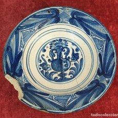 Antigüedades: PLATO GÓTICO. CERÁMICA CATALANA. DECORADO A MANO. SIGLO XVI-XVII. . Lote 179374651