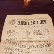 Antigüedades: ORACIÓN A SANTA ELENA. Lote 179551598
