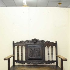 Antigüedades: BANCO, SOFÁ ANTIGUO ARQUIBANCO TALLADO RENACIMIENTO ESPAÑOL. Lote 179951266