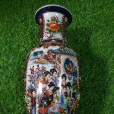 Antigüedades: JARON. Lote 180010185