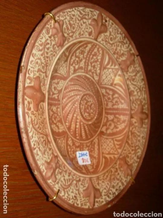 Antigüedades: Plato Manises, reflejos metalicos - Foto 2 - 180088031
