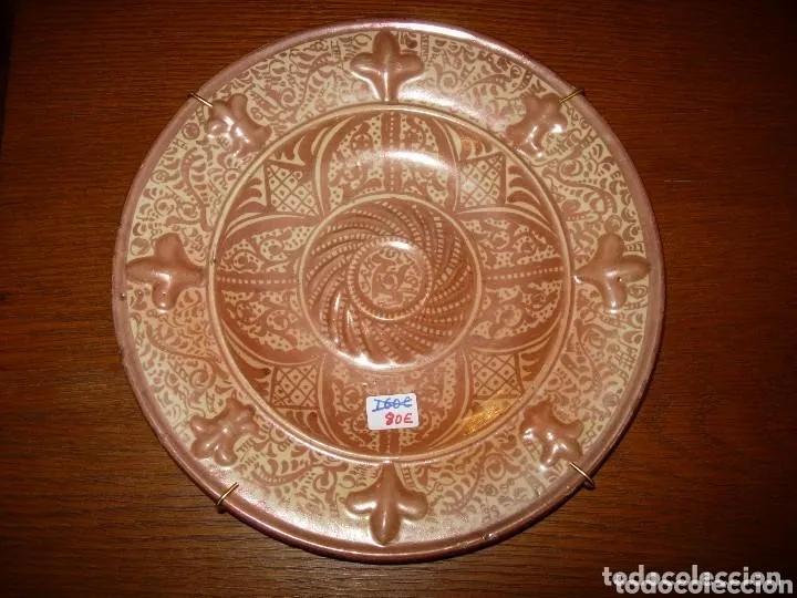 PLATO MANISES, REFLEJOS METALICOS (Antigüedades - Porcelanas y Cerámicas - Manises)