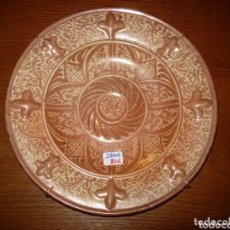 Antigüedades: PLATO MANISES, REFLEJOS METALICOS. Lote 180088031