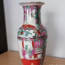 Antigüedades: MUY ANTIGUO JARRÓN PORCELANA CHINA, FAMILIA ROSA. SELLO ROJO.. Lote 180099158