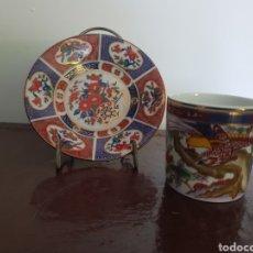 Antigüedades: PLATO Y TAZA IMARI COLLECTION. Lote 180110135