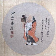 Antigüedades: BONITA PINTURA CHINA, DIBUJO CHINO PINTADO A MANO. Lote 180111092