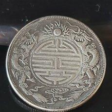Antigüedades: EXCLUSIVA MONEDA DE PLATA TIBETANA CON DRAGONES Y SÍMBOLOS ORIENTALES. Lote 180176156