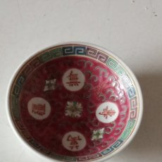 Antigüedades: CUENCO DE PORCELANA CHINA.. Lote 180184681