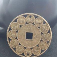 Antigüedades: MONEDA ORIENTAL DE COLECCION CON LOS 12 HORÓSCOPOS. Lote 180197035